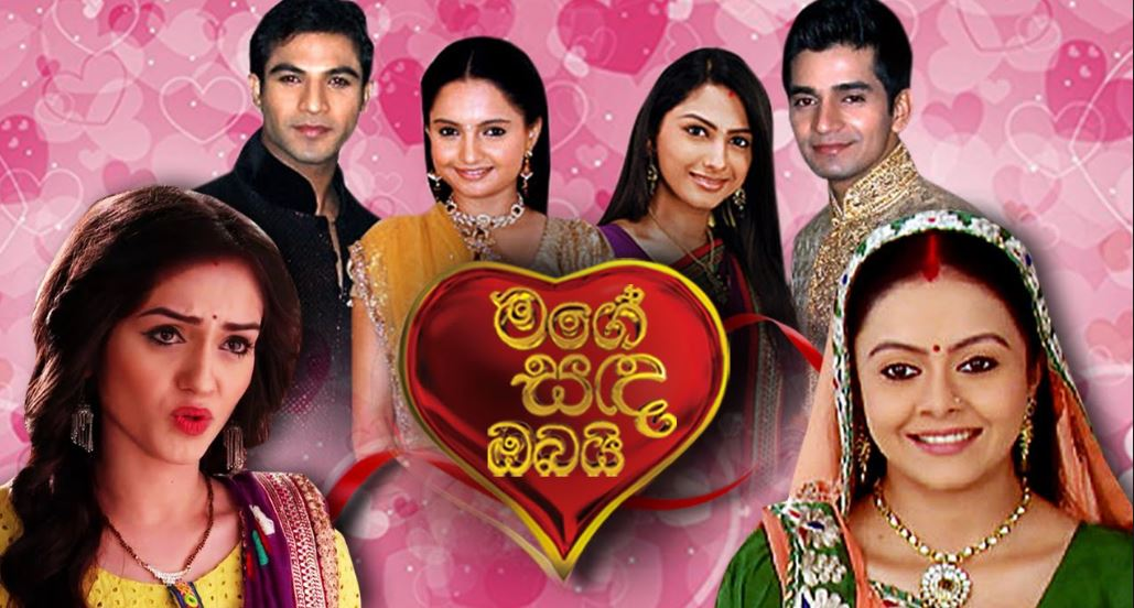 The Biggest influence on Sri Lankan Teledrama