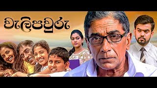 The Most Popular Srilankan Teledrama in Golden Era You Should Know